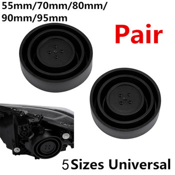2Pc Universal Seal Cap Dust Cover 5 Sizes for Car Headlight LED HID Lamp Kit Car Headlights Double Lamp Dust Cover image