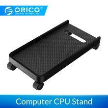 ORICO Computer CPU Stand with Wheels Stable Vertical For Cases PC Towers Waterproof Black