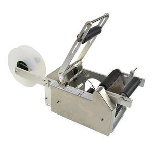 Image 4 - Aplicador de Etiquetas Máquina Rotuladora Garrafa 20 50 Pcs/min LT 50 Semiautomática Garrafa Redonda Máquina de Rotulagem
