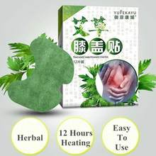 Moxibustion joint stick knee stick Knee Discomfort Knee Heat Compress Knee Protector Chinese herbal Pain relief(China)