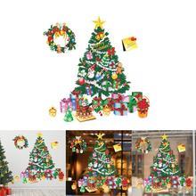 2Pcs Christmas Tree Removable Wall Sticker Art Decal Home Living Room DIY Decor removable diy tree and birdcage pattern wall sticker for living room decor