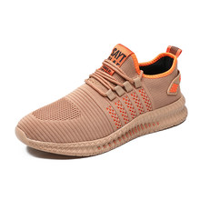 SUOVEKGO High Quality Fashion Mens Ultralight Sneaker Male Sport Running Shoes Chaussures Mode Homme Zapatillas De Hombre(China)