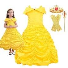 2-10T Halloween Girls Summer Belle Beauty and Beast Children Princess cosplay costume Dress