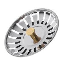 Кухня отходов нержавеющая сталь Раковина пробка фильтра стока фильтр стопор корзина слив Прямая поставка поддержка