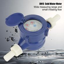 """Счетчик воды 15 мм 4,3"""" счетчик холодной воды для сада дома пластиковый счетчик холодной воды один поток воды Влажный стол измерительный инструмент"""