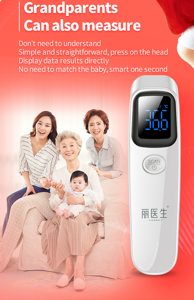 LIERDOCT Non Contact Infrared Thermometer in Ergonomic Design for Temperature Measurement of Naughty Kid 9