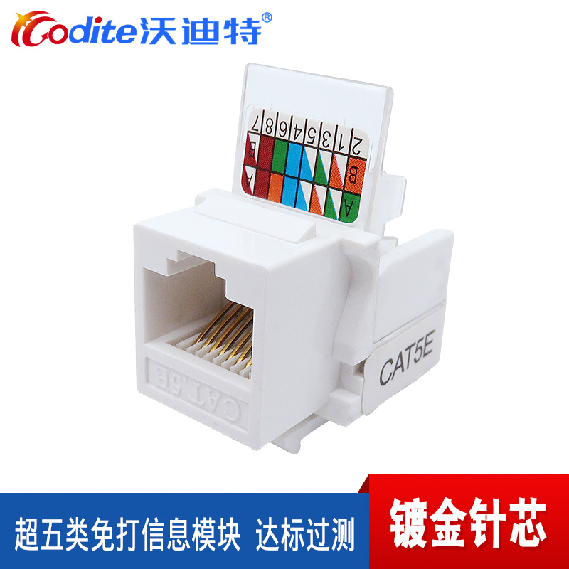 CAT5E UTP Network Module RJ45 Hole-Play Ethernet Cable Socket 86 Type Fast Breadboard Module