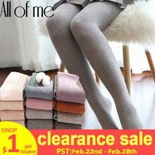 Collants chauds pour femmes, taille haute, élastique, à rayures, 16 couleurs unies, automne et hiver