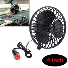 NEW Hot Summer 12V Powered Mini Car Truck Vehicle Cooling Device Air Fan Electric Auto Cooler With Suction Cup 4 Inch