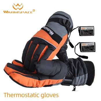 Finger Hand Back Heating Electric Gloves Soft Palm Wear-resistant Anti-slip Electric Gloves Special Flexible Finger Heating