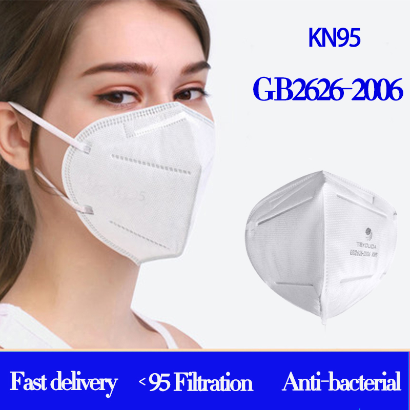 Pm2.5 Mask 95% Filtration  Dust-Proof Cotton Mouth Mask Anti Bacterial Dust Protection Mask Particulate Respirator Face Masks