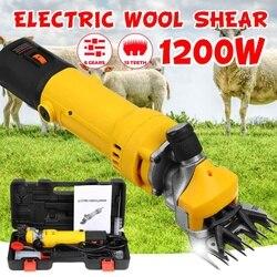 Máquina de corte de ovejas y cabra eléctrica de velocidad de 1200W, 110V/220V, 6 marchas, cortadora de granja, tijeras de lana, máquina de corte