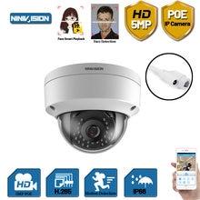 Ip камера видеонаблюдения h265 poe 5 МП 36 hd
