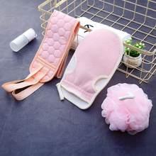 Очищающее полотенце артефакт Вытяните заднюю полосу сильное