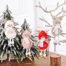 Śliczne pluszowe boże narodzenie lalka anioł dekoracje na boże narodzenie dla domu bożonarodzeniowe ozdoby choinkowe Adornos Navidad 2020 nowy rok 2021 tanie tanio CHASANWAN (装饰品) PD-489-03