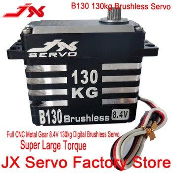 JX B130 130kg Brushless Servo Super Large Torque Full CNC Metal Gear Standard Digital Servo for 1/5 RC car  Robot  Drone 53g metal gear digital brushless standard servo for 550 600 class heli tail