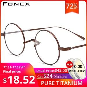 Image 1 - FONEX tytanowa ramka do okularów mężczyźni Ultralight okrągłe krótkowzroczność okulary korekcyjne optyczne ramki kobiety w stylu Vintage okulary 9120