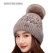 HANGYUNXUANHAO Womens Winter Warm Leopard Rabbit Fur Beanie Hat with Knitted Slouchy Cap for Femme Skullies & Beanies