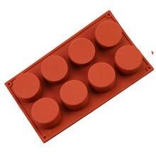 8 отверстий круглой формы помадные инструменты для торта силиконовые