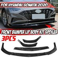 3 шт., автомобильный передний бампер, разветвитель, диффузор для губ, дефлектор, комплект, спойлер, дефлектор, защита губ для Hyundai, для Sonatas 2020