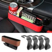 Caja de almacenamiento para asiento de coche de cuero PU, soporte para bebidas, organizador, espacio de almacenamiento de bolsillo con 4 accesorios interiores de gancho