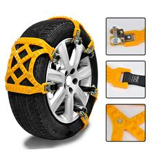 Car Tyre Winter Roadway Safety Tire Snow Chains Anti-skid Un