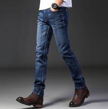 2020 Popular Stylish Top Quality Stretch Men Jeans Solid color Micro-elastic Classic Jeans