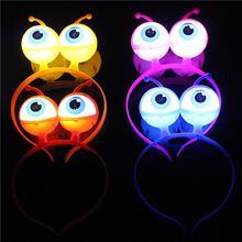 Блестящие большие глаза инопланетянин светодиодный ободок для волос Хэллоуин вечерние головные уборы реквизит подарки на день рождения игрушки