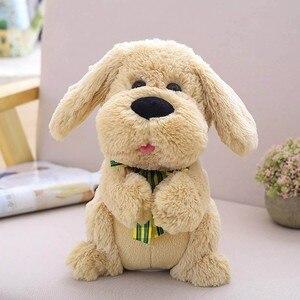 Muñeco de peluche de estilo Kawaii para niños, Juguete Musical de felpa con dibujos de perros y cachorros