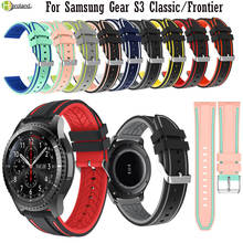 Watch-Band Bracelet Smart-Watch Samsung Gear Classic/frontier-Strap for Replacement Galaxy