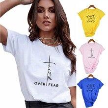 T-shirt chrétien pour femmes, foi sur la peur, Religion, jésus, vêtements pour femmes, croix verticale, amour, grâce, église, mission