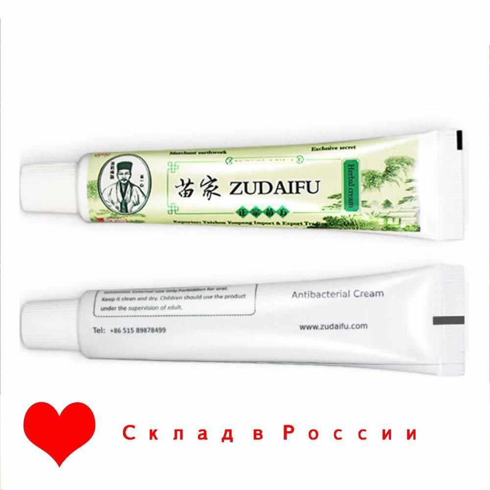 Dropshipping Zudaifu Huid Psoriasis Crème Dermatitis Eczematoid Eczeem Zalf Behandeling Psoriasis Crème Huidverzorging Crème