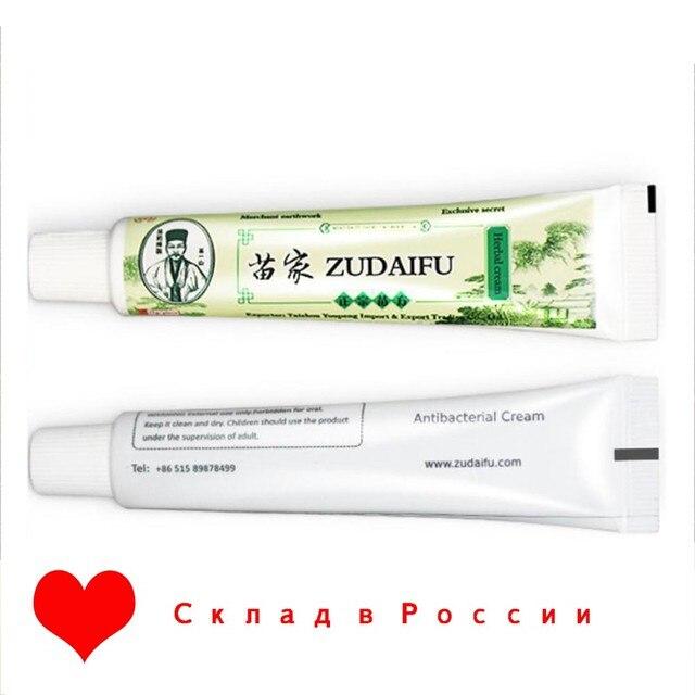 Dropshipping Zudaifu skóra łuszczyca krem zapalenie skóry wyprysk wyprysk maść leczenie łuszczyca krem krem do pielęgnacji skóry