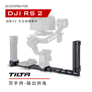 Image 5 - TILTA TGA ARH DJI RS 2 Ronin RS2ยิงชุด Professional Dual Handle แหล่งจ่ายไฟด้านหลังอัตรากำไรจากควบคุมสำหรับ฿2