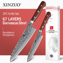Kitchen Knife Japanese Damascus XINZUO Chef Stainless-Steel And 67 2pcs Wood-Handle Rose