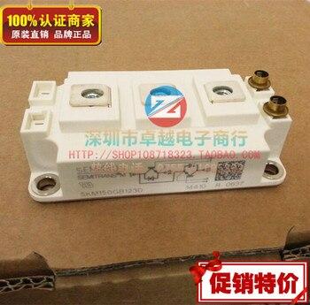 SKM150GB123D SKM150GB128D IGBT module Shelf--ZYQJ