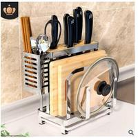 04 stainless steel tool holder/kitchen appliances multi-functional tool holder