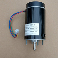 DC motor permanent magnet motor DC 220V 300W double ball bearing with fan modified electric drill / lathe