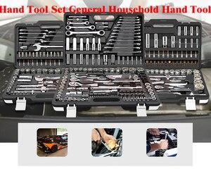 Zestaw narzędzi ręcznych ogólne narzędzie ręczne do gospodarstwa domowego zestaw z plastikowa skrzynka na narzędzia futerał do przechowywania klucz nasadowy śrubokręt do narzędzia do naprawy Auto
