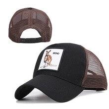Animal series sunshade cap embroidered kangaroo baseball ROO summer mesh patch spot wholesale sun