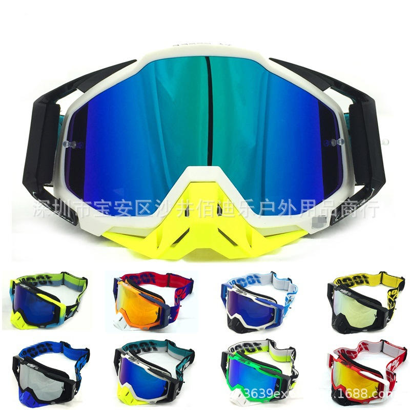 2020 Glasses Scrambling Motorcycle Helmet Eye-protection Goggles Wind Dustproof Goggles