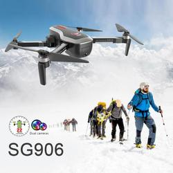 SG906 GPS RC Camera Drone With WIFI FPV 4K/1080P Brushless Optical Flow Selfie Drones Quadcopter With 1/2 Battery And Bag