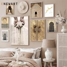 Исламская Архитектура Марокко двери Винтаж из плотной ткани