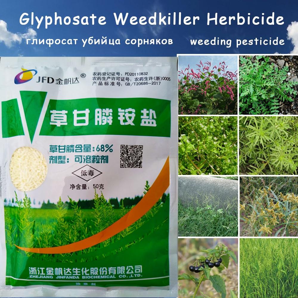 50g Ammonium Glyphosate Glycine Herbicide Remove Broadleaf Grass Kills Pesticide Grass Directional Stem And Weedkiller Leaf