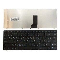 Rosyjski klawiatura do asus N82 N82J N82JQ N82JG N82JV K42 A42F X44H X43 A42 A42D A42J K42D K42J A42J K42F U32 U35 U41 RU czarny w Zamienne klawiatury od Komputer i biuro na