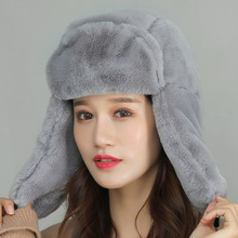 Women Winter Hat Cold-proof Cap Riding Ear Protection Thickening Wind-proof Warm Cotton Beanies Hat