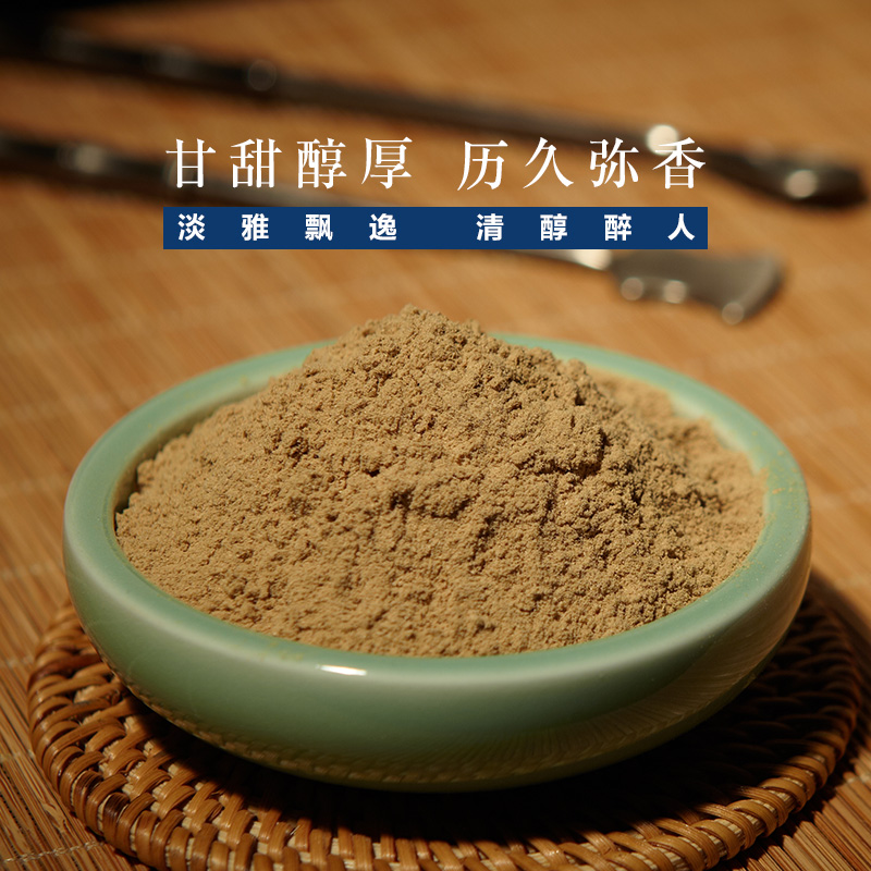 Natural Vietnam Nha Trang Agarwood Powder Soothe The Spirit, Invigorate The Spirit, Purify The Air 20g