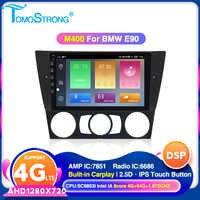 TOMOSTRONG Android 10 4GB 64GB coche DVD reproductor Multimedia para BMW E90/E91/E92/E93 Serie 3 soporte de navegación GPS 4G LTE