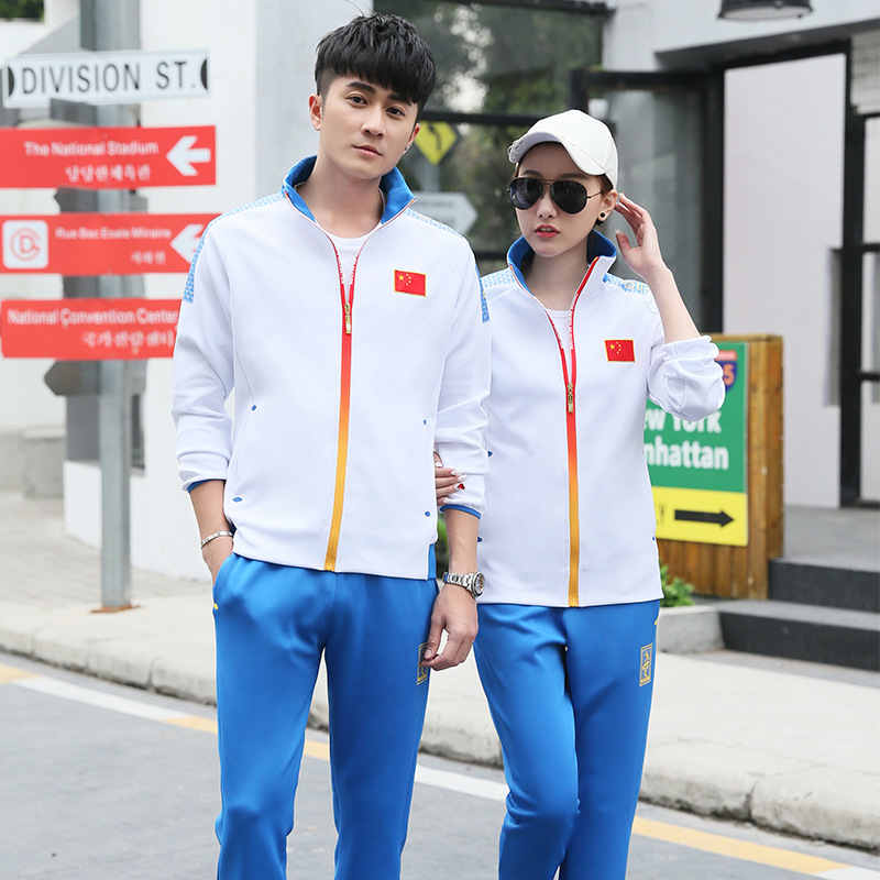Chinese Team Sports As Well As Uniform National Team Sports Set Group Clothes Taekwondo Training Suit Sports 18018