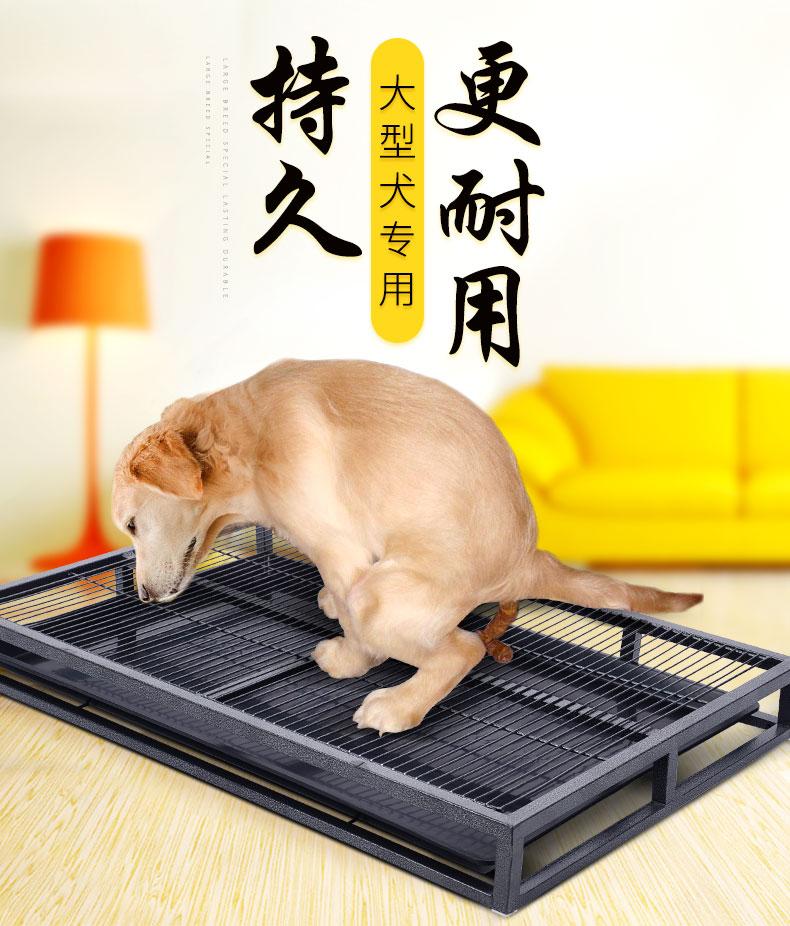 Cão de estimação malha toalete pee pad